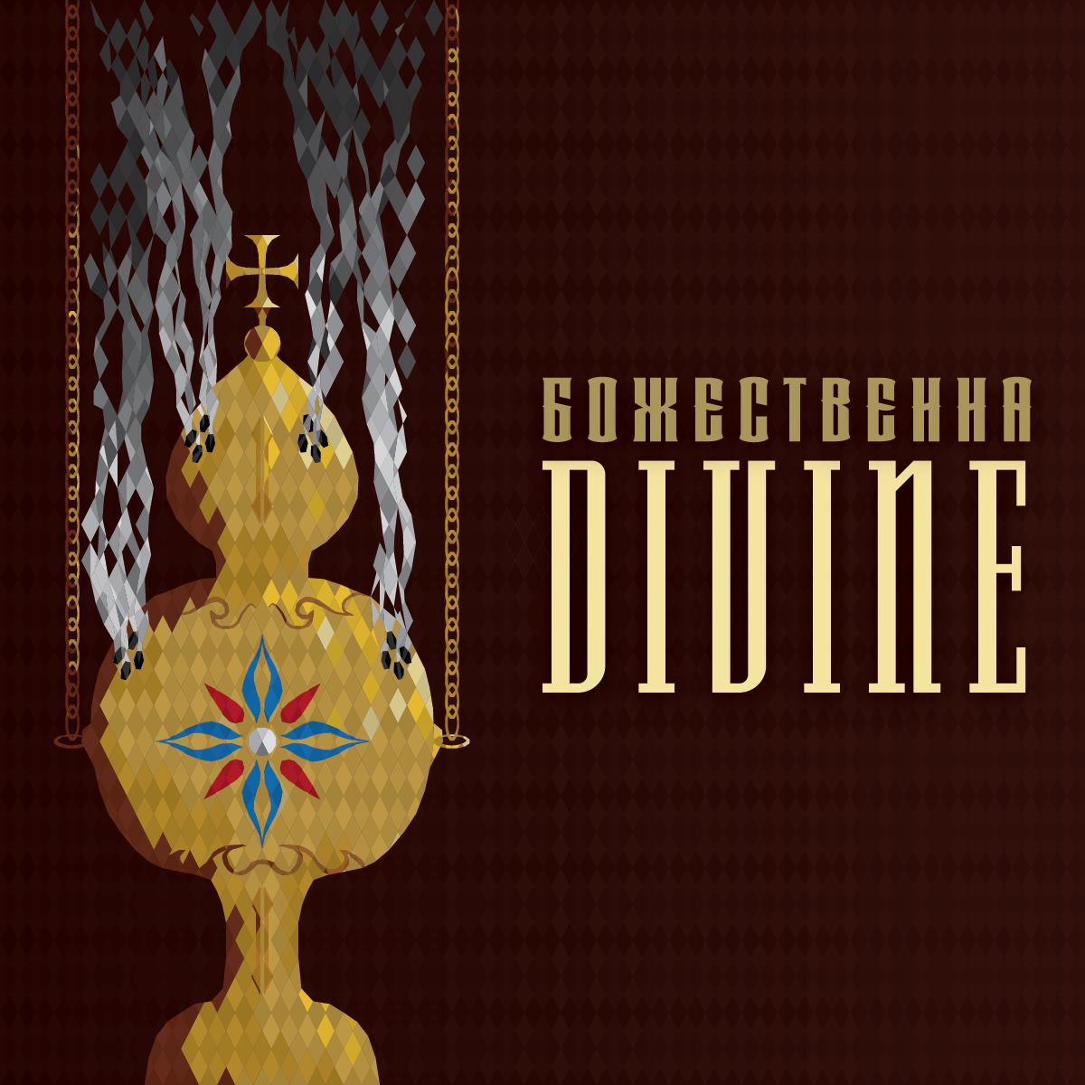 Divine concert poster